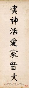 Jumboposter, 53 x 158 cm, Nr. 21